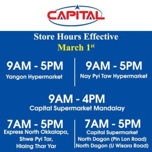 New Opening Hours for City Mall St.John and Capital Supermarket