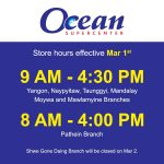 Seven City Mart and Ocean stores closed today and tomorrow