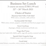 Business Set Lunch