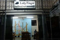 Lady Finger.jpg
