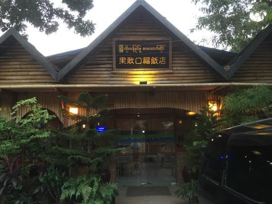 main-entrance (1).jpg