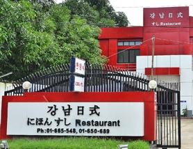 japanese-restaurant-1.jpg