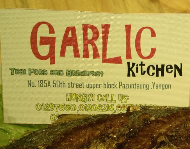 GARLIC KITCHEN.jpg