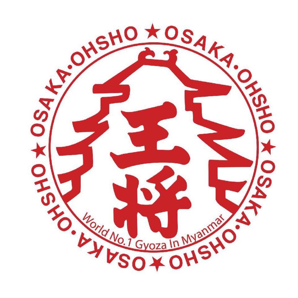 osaka Ohsho.jpg