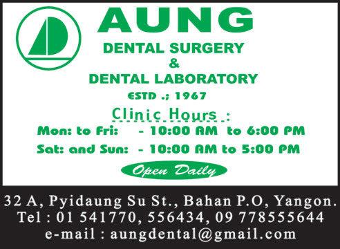 Aung_Dentists-&-Dental-Clinics_CMT_2173.jpg