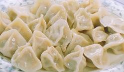 dumpling2.jpg
