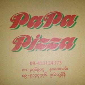 papa-pizza-300x300.jpg