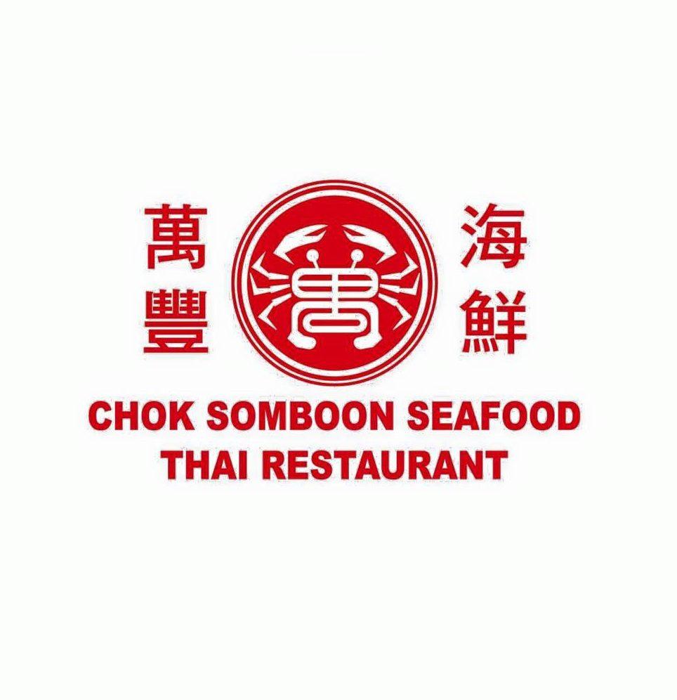 CHOK SOMBOON LOGO.jpg