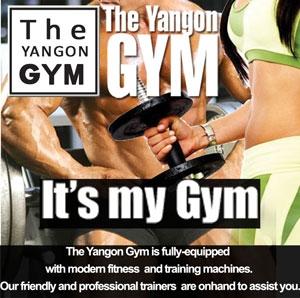 yangon_gym_.jpg
