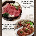 soo-mi-ga-menu4.jpg