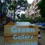Green Gallery.jpg
