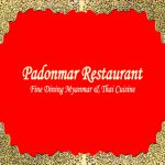 Padonmar-logo.jpg