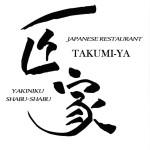 takumi-ya logo.jpg