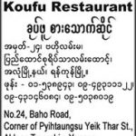 Koe-Kant-Koufu_Restaurant--Foodstalls-A-20038.jpg