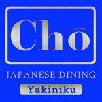 cho-japanese-dining-696x694.jpg