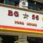 bg-56-cafe1.jpg