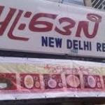 new delhi.jpg
